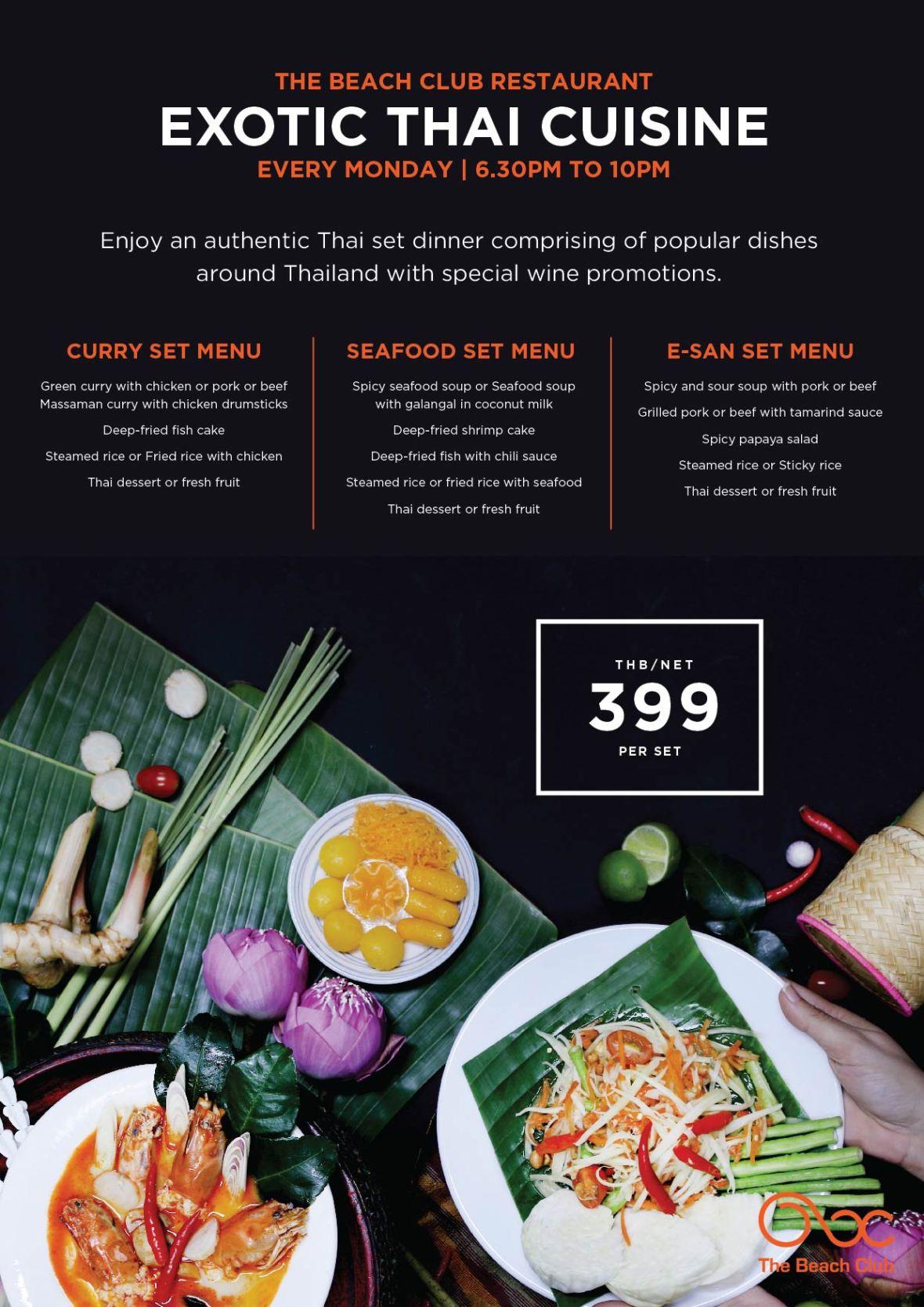 exotic-thai-set-menu-2-02
