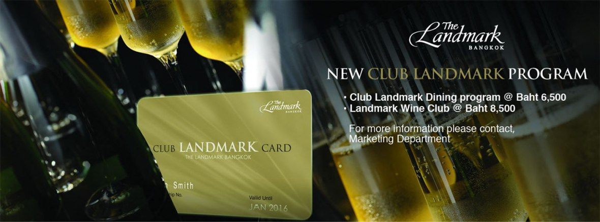 banner-club-landmark