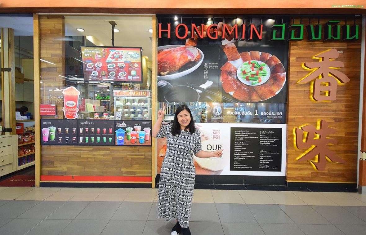 hongmin (2)