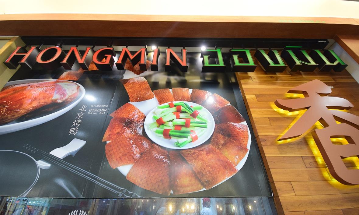 hongmin (3)