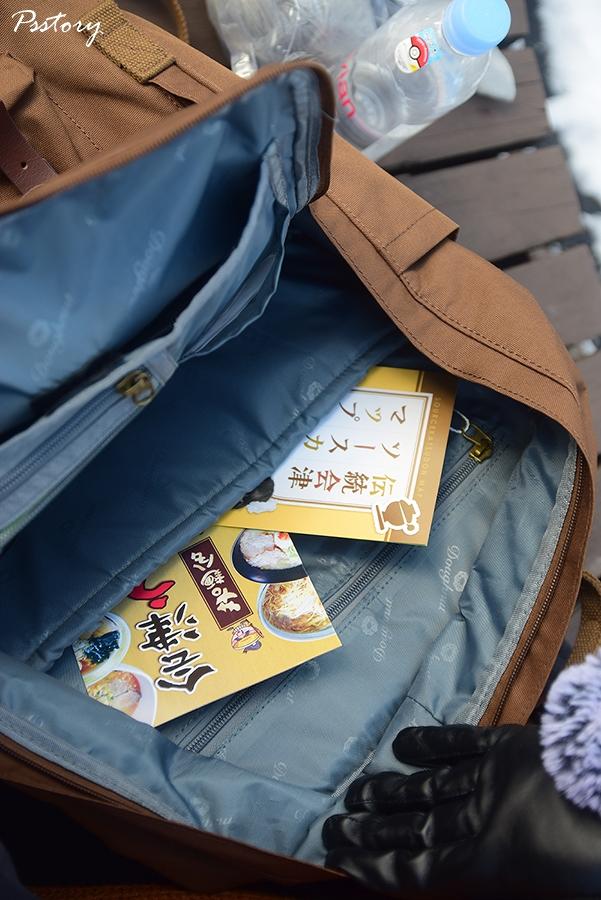 กระเป๋าโดนัท (11)