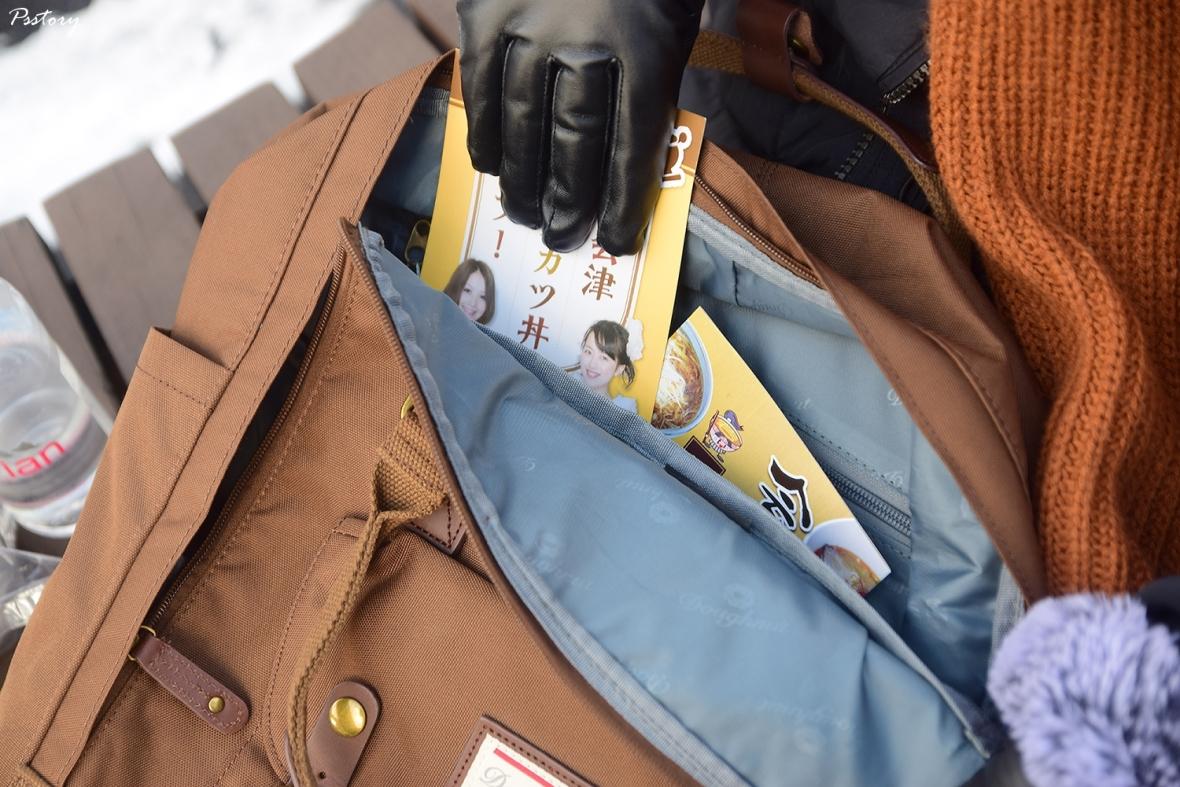 กระเป๋าโดนัท (12)