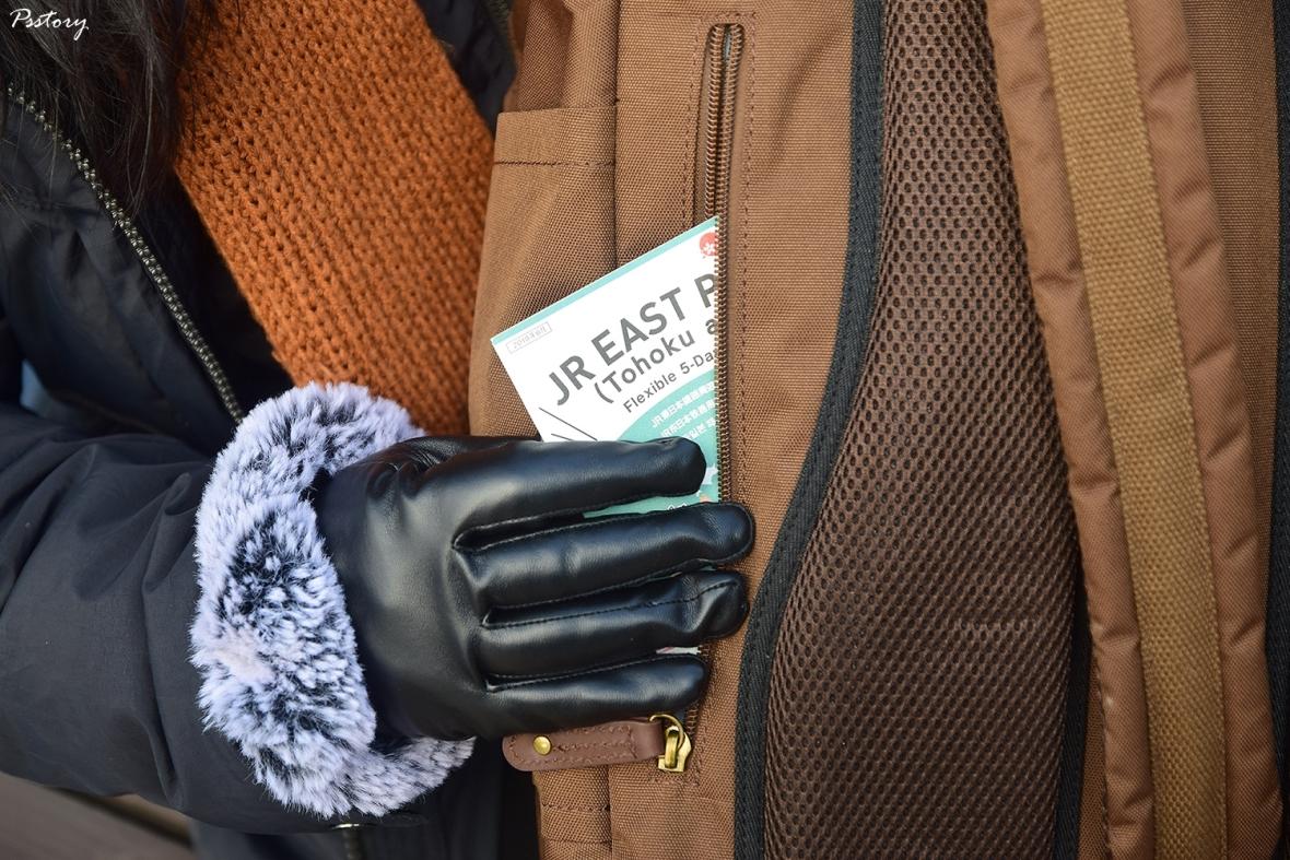 กระเป๋าโดนัท (8)