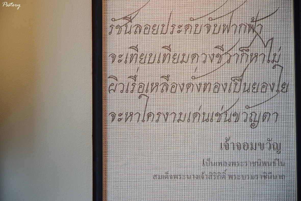 Bangkok Marriott Marquis Queen's Park (21)
