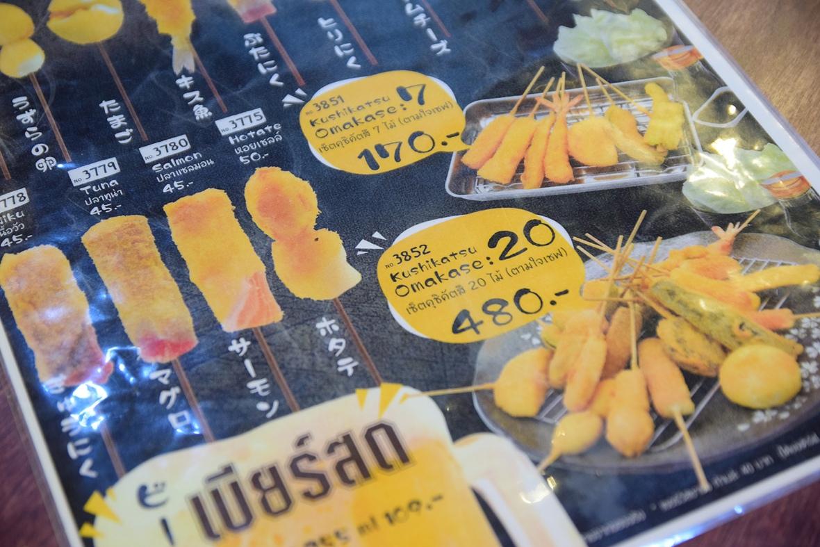 sushi hana (6)