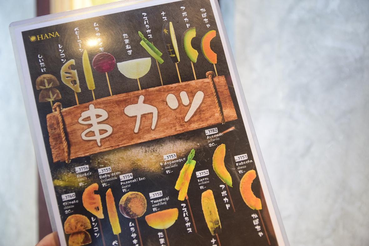 sushi hana (7)