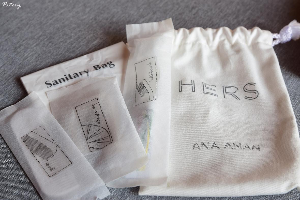 Ana Anan (84)