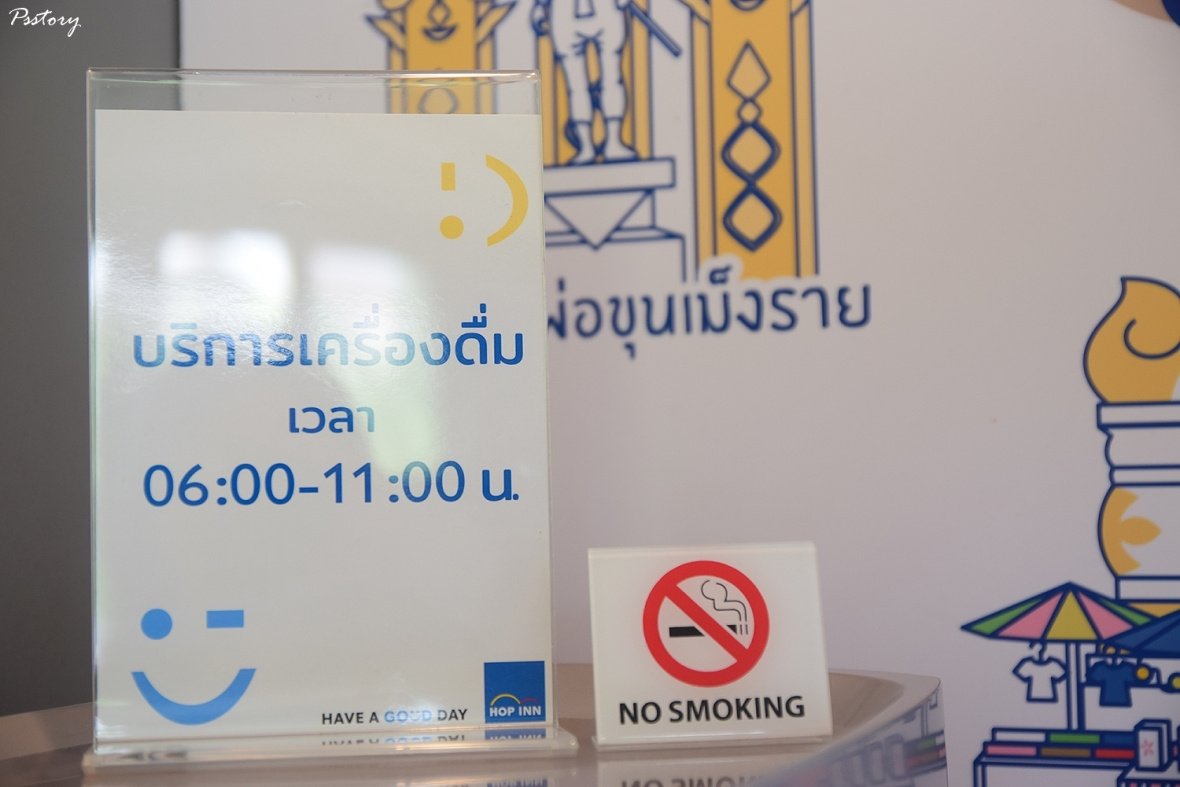 Hop Inn Chiang Rai (25)