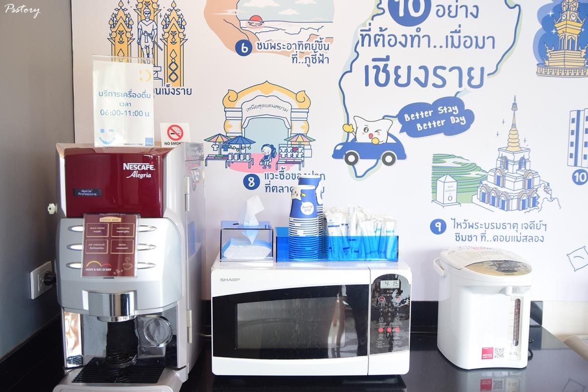 Hop Inn Chiang Rai (26)