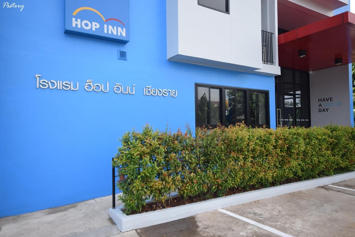 Hop Inn Chiang Rai (5)