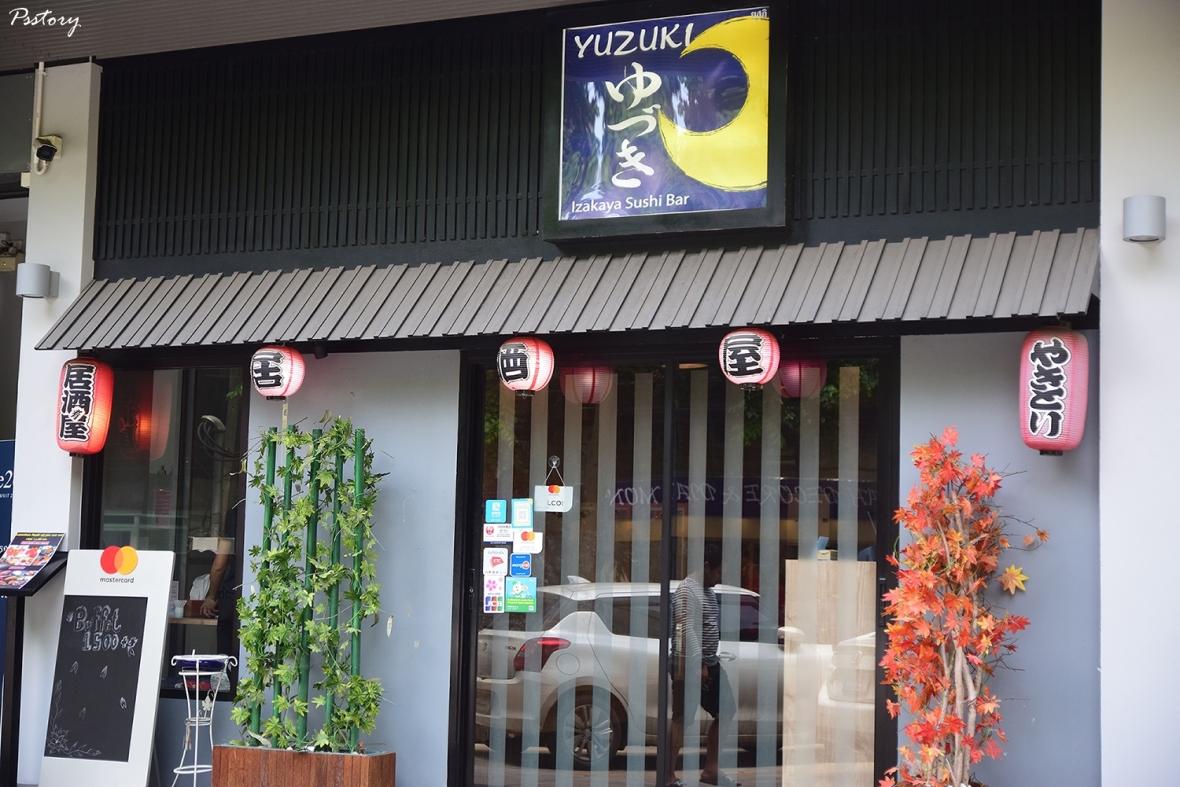 yuzuki izakaya & sushi bar (3)