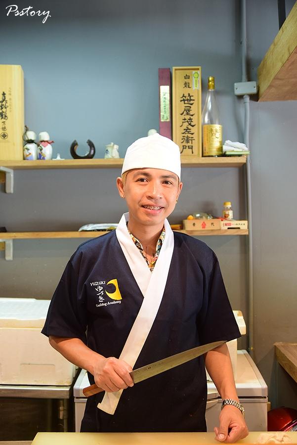yuzuki izakaya & sushi bar (7)