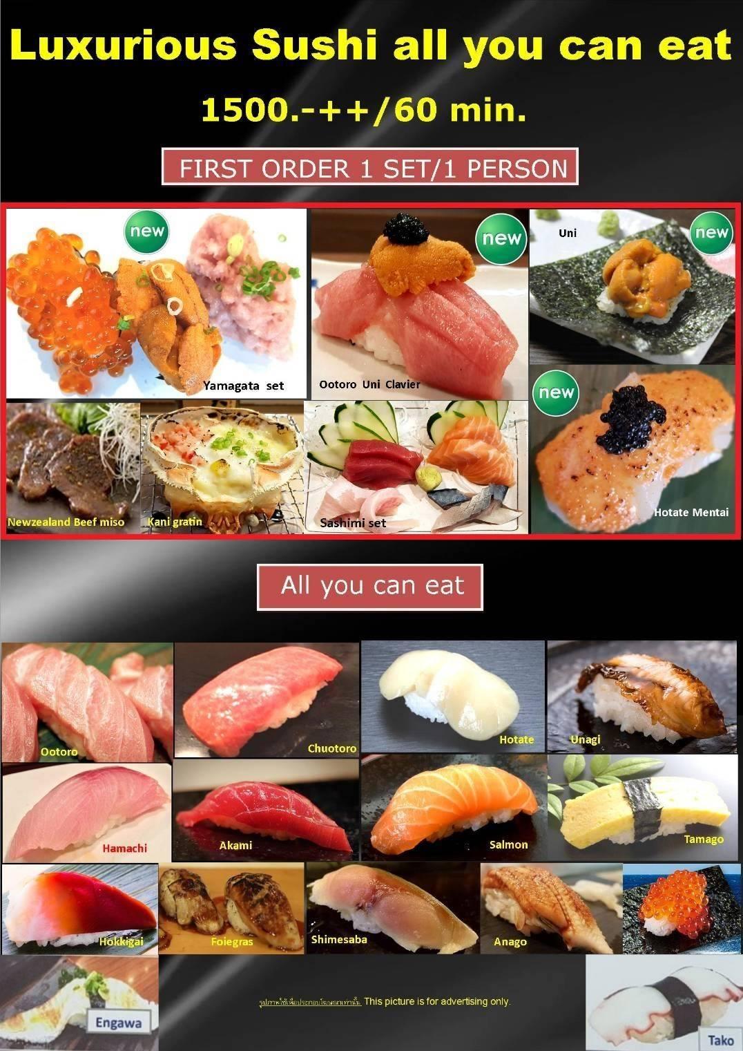 yuzuki izakaya & sushi bar (8)