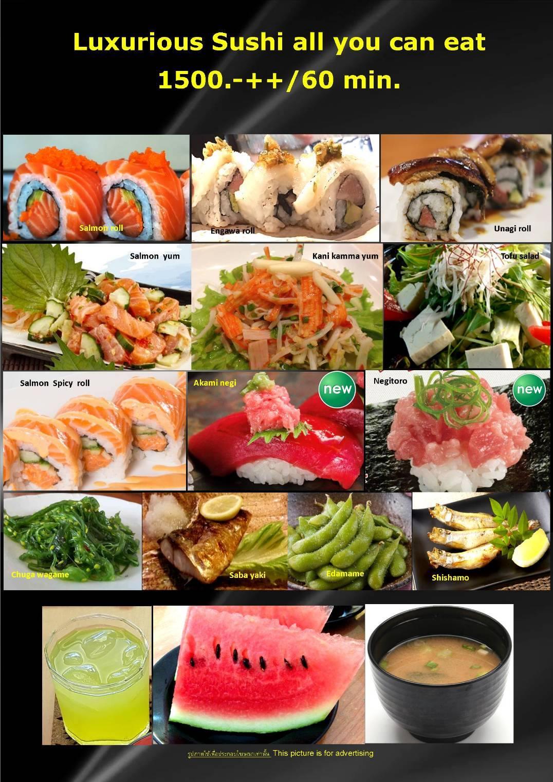 yuzuki izakaya & sushi bar (9)
