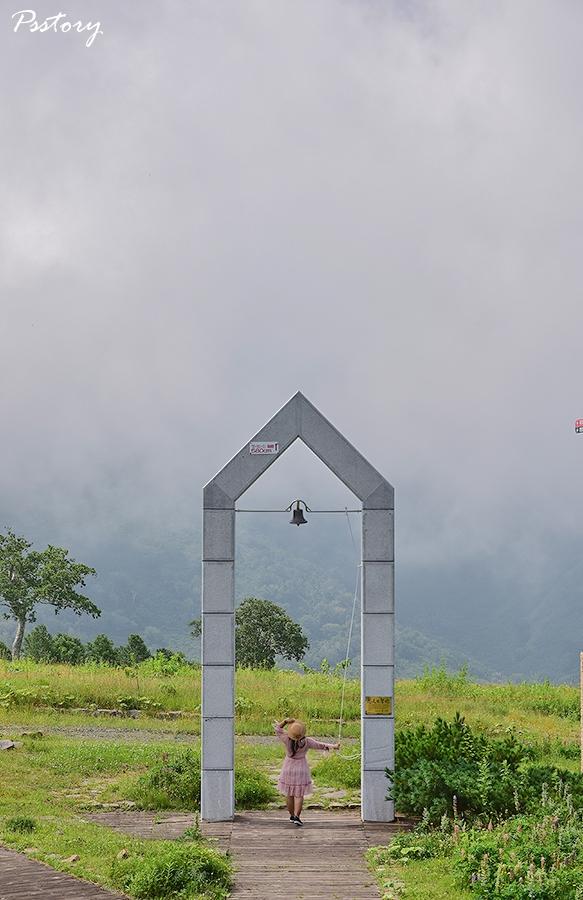 kiroro resort (145)