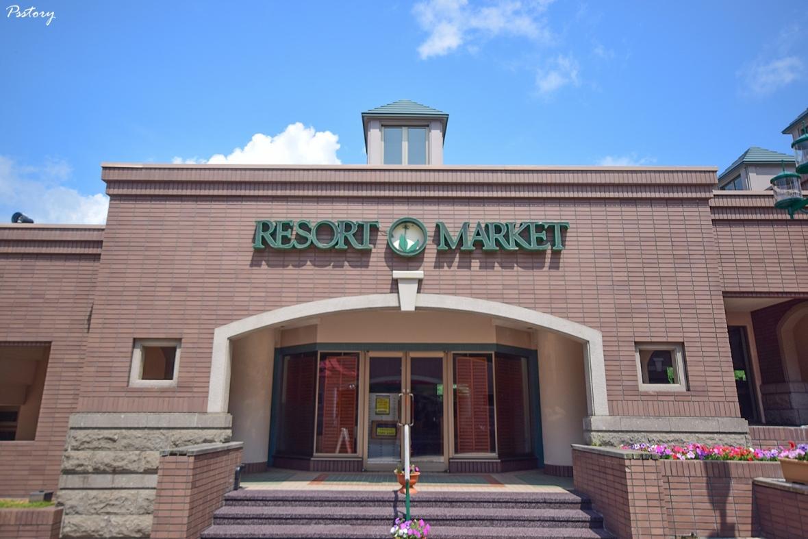 kiroro resort (39)