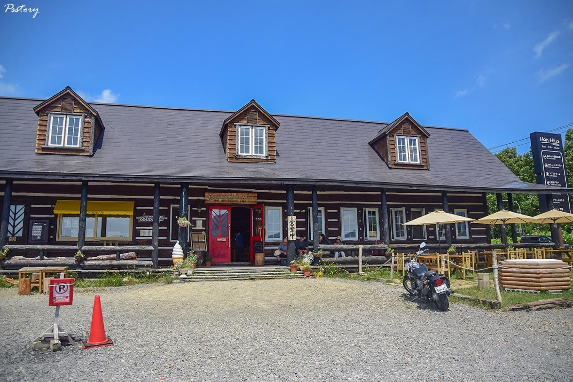 kiroro resort (94)