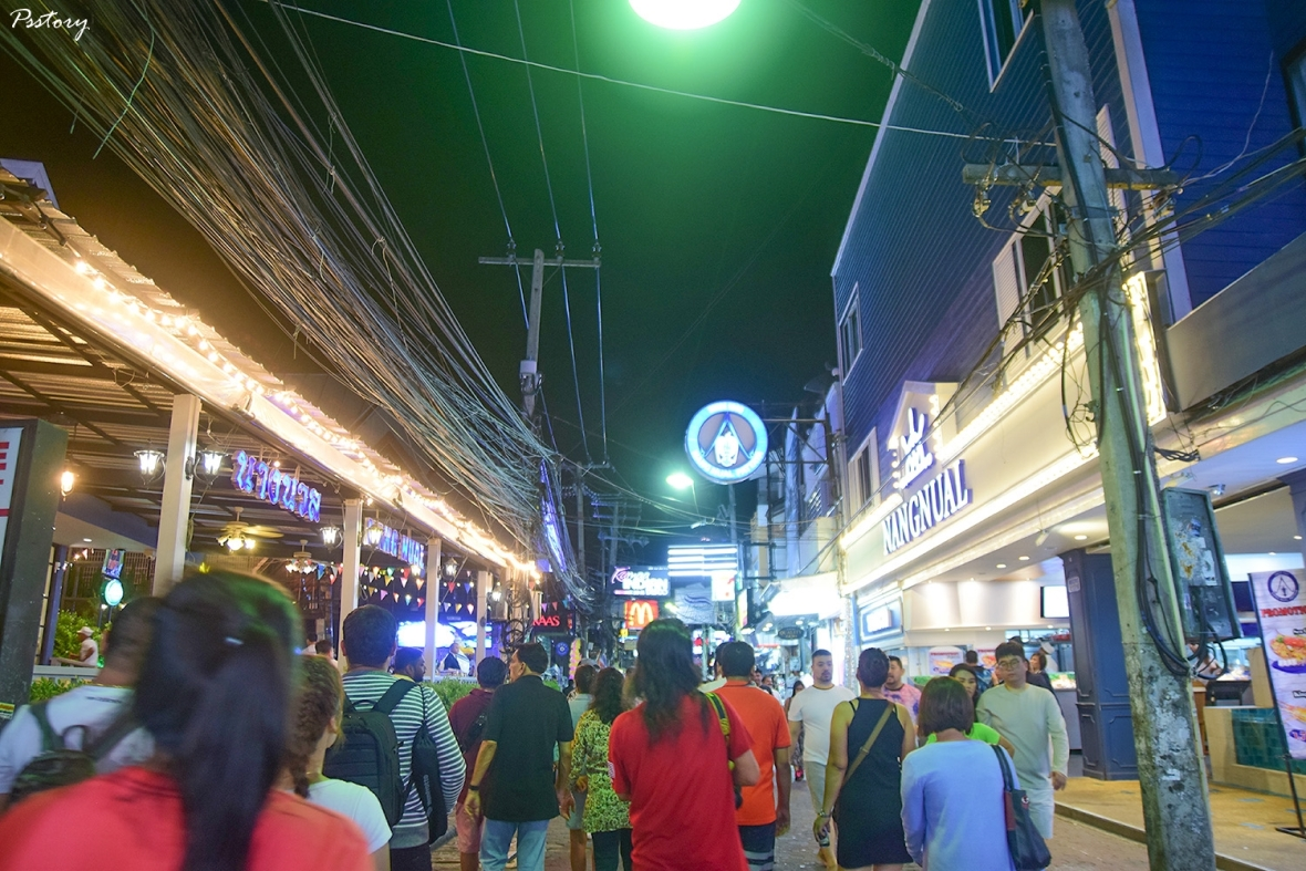 Siam Bayshore (110)
