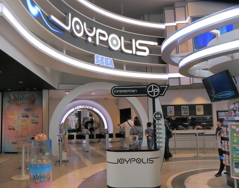 2.Tokyo Joypolis