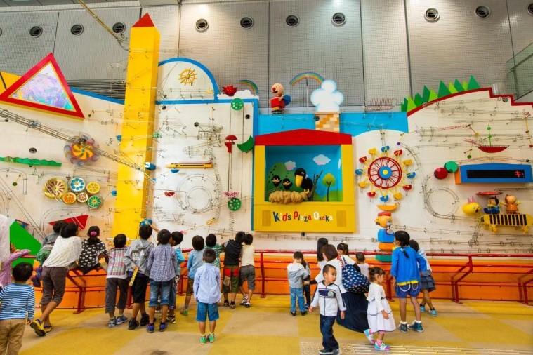 9.kids plaza
