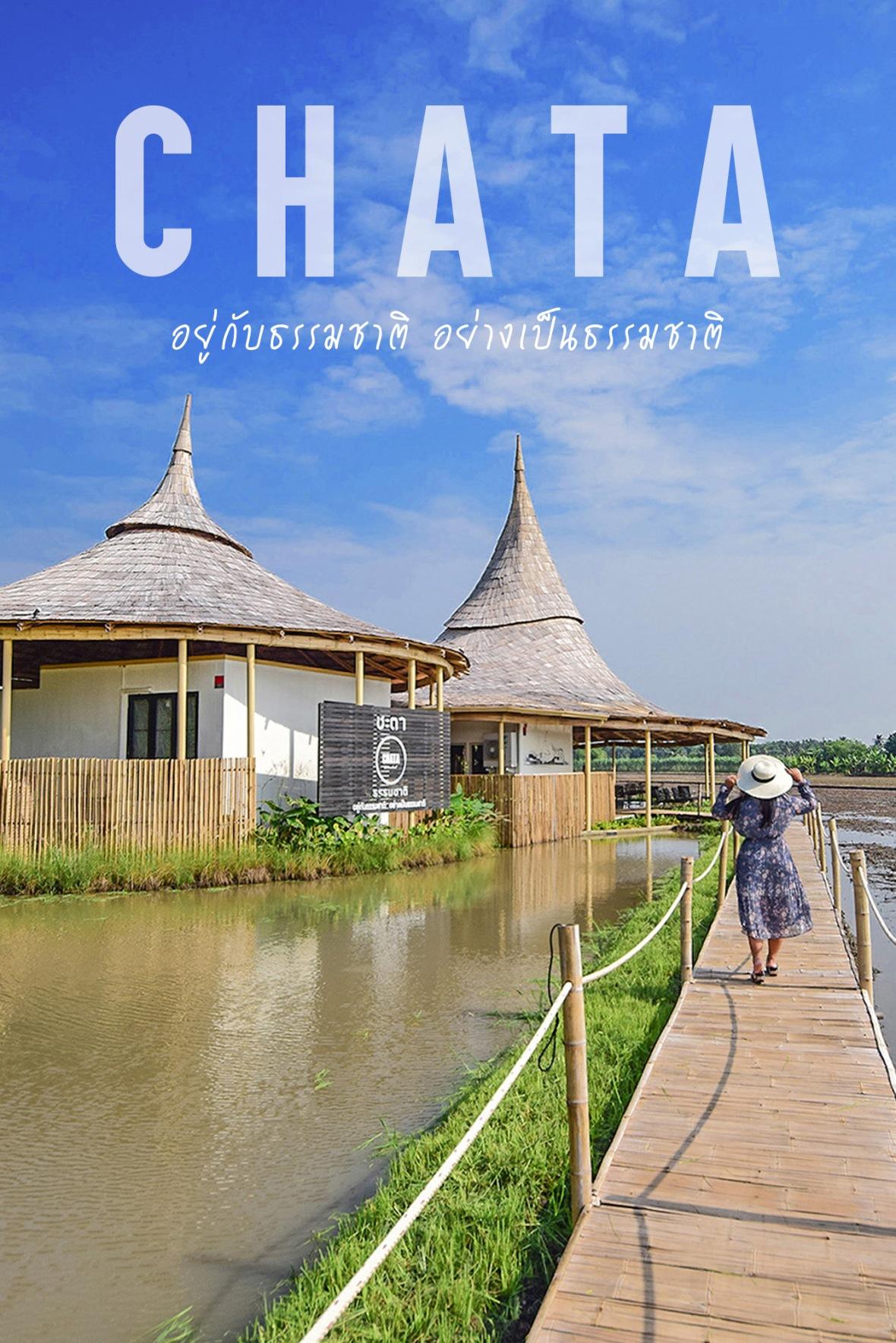 Chata thammachart Cafe&Bistro (1)