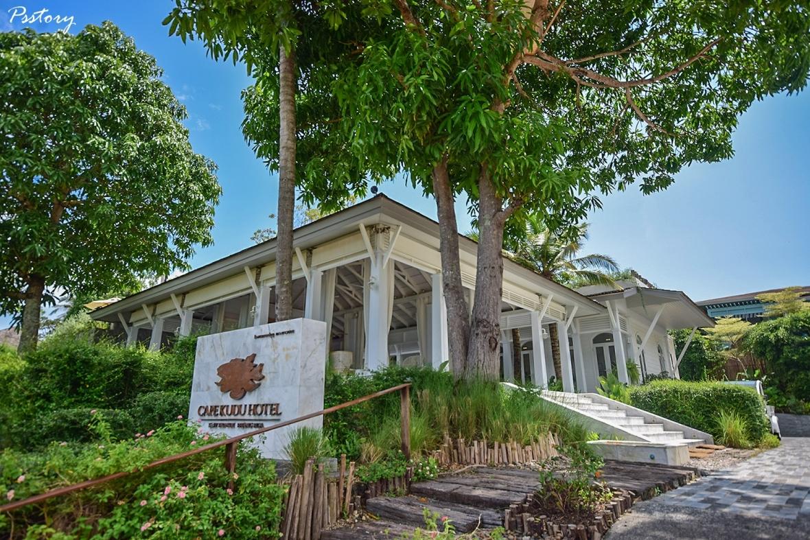 Cape Kudu Hotel (13)
