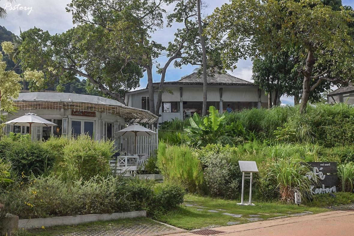 Cape Kudu Hotel (76)