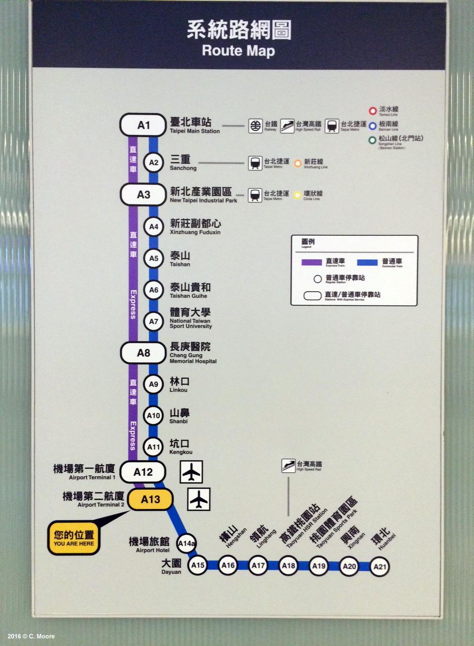 Airport-MRT1