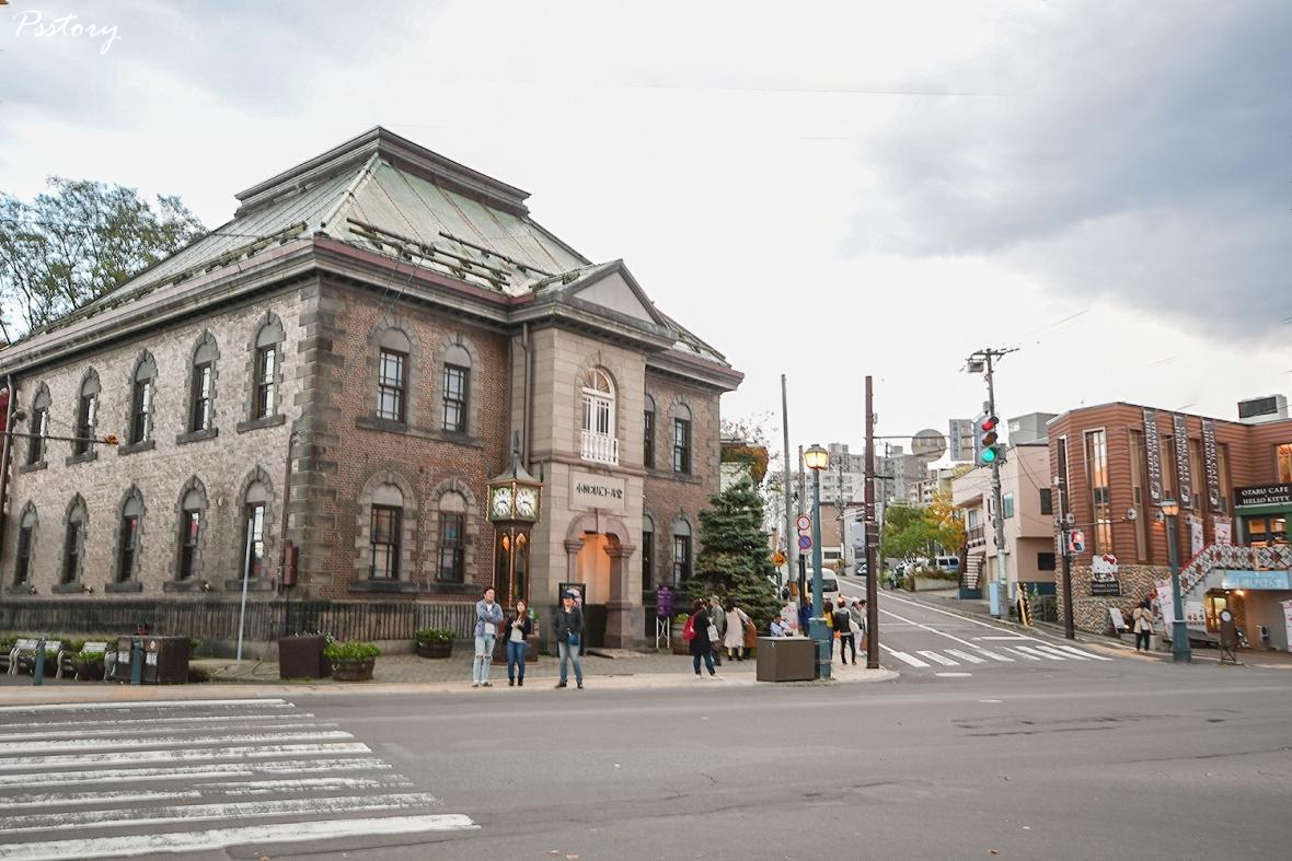 Hokkaido Day 3 (36)