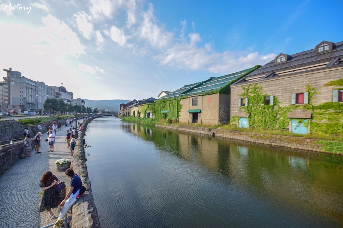 Hokkaido Day 3 (42)