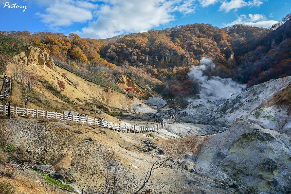 Hokkaido Day 4 (10)