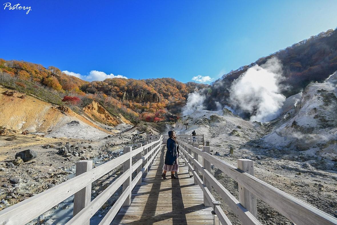 Hokkaido Day 4 (12)