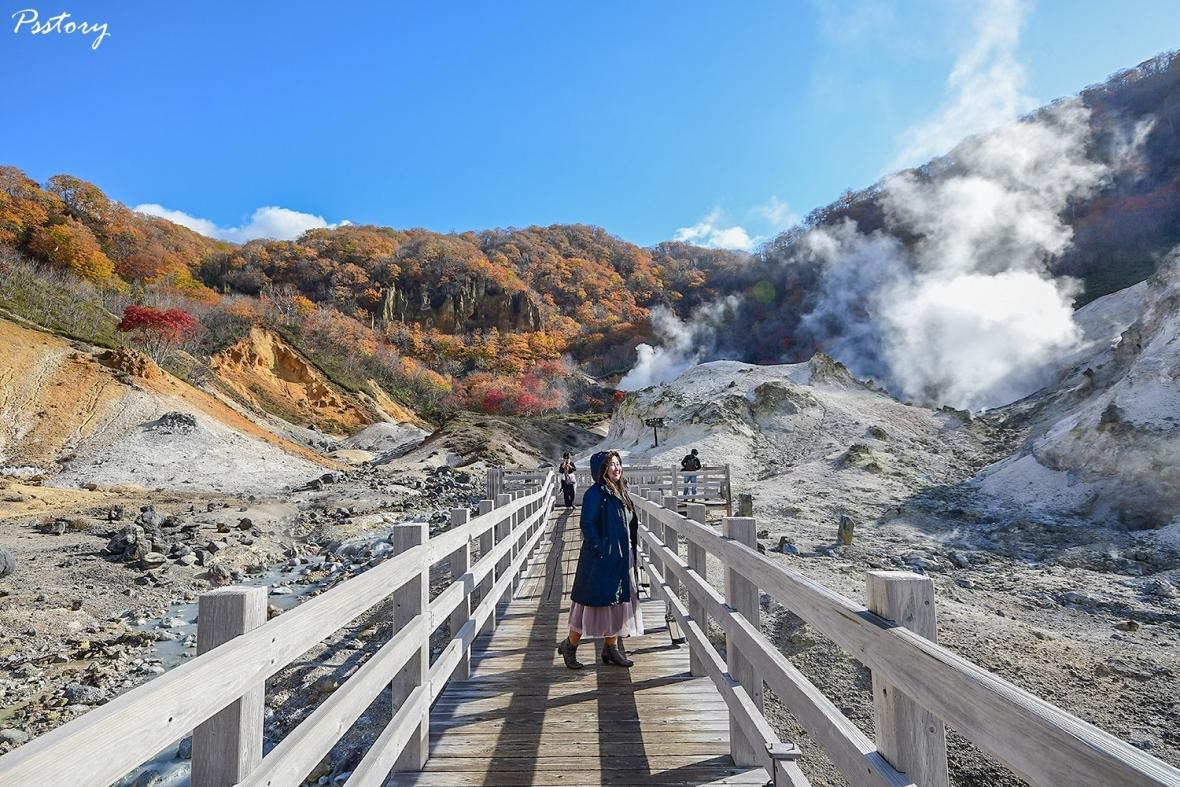 Hokkaido Day 4 (13)