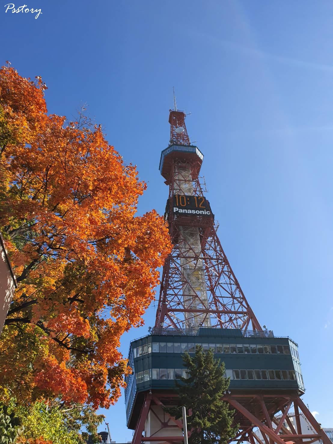 Hokkaido Day 7 (23)