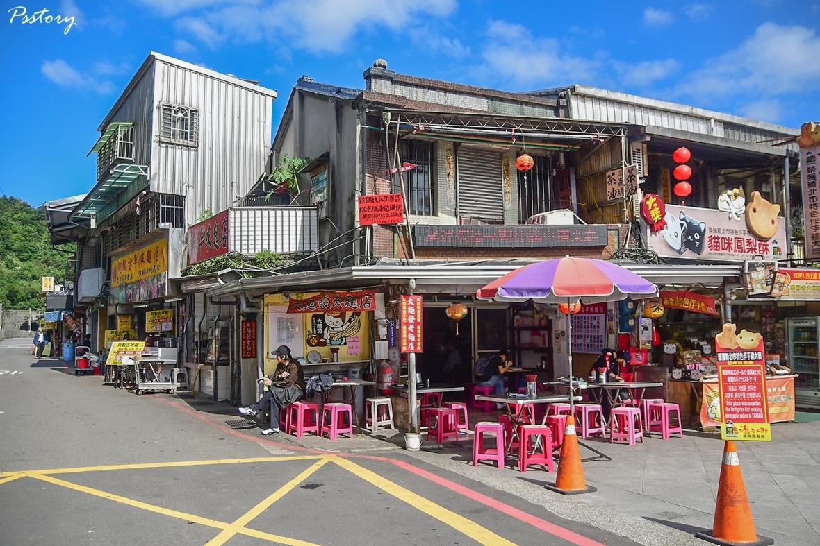 Taiwan First time (101)