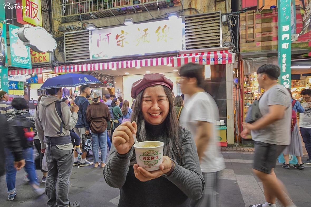 Taiwan First time (51)