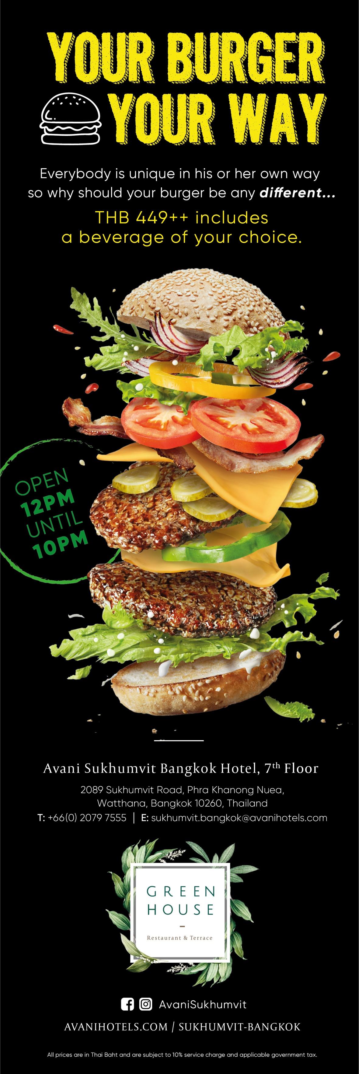 AvaniSukhumvit_BurgerPromotion
