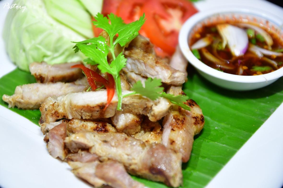 Dusit Thani Hua Hin Hotel (163)