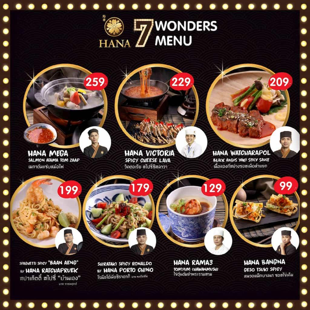 7-wonders_cover02