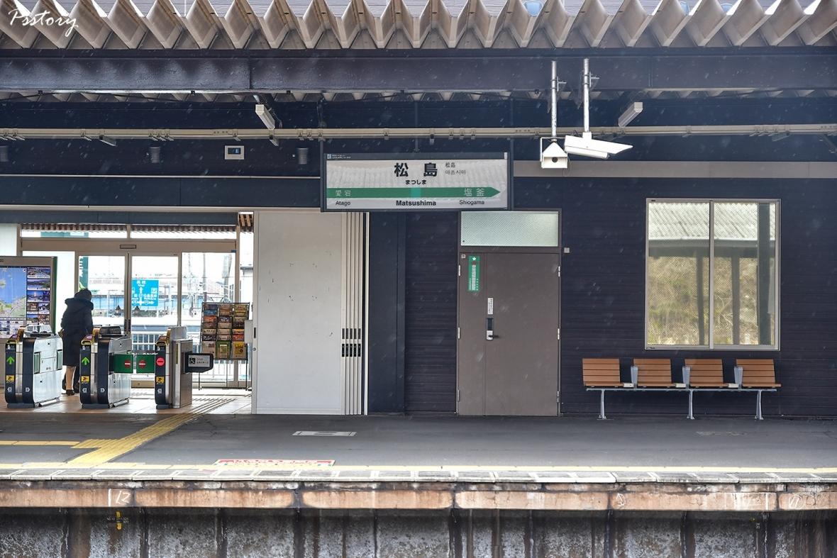 Sendai (506)
