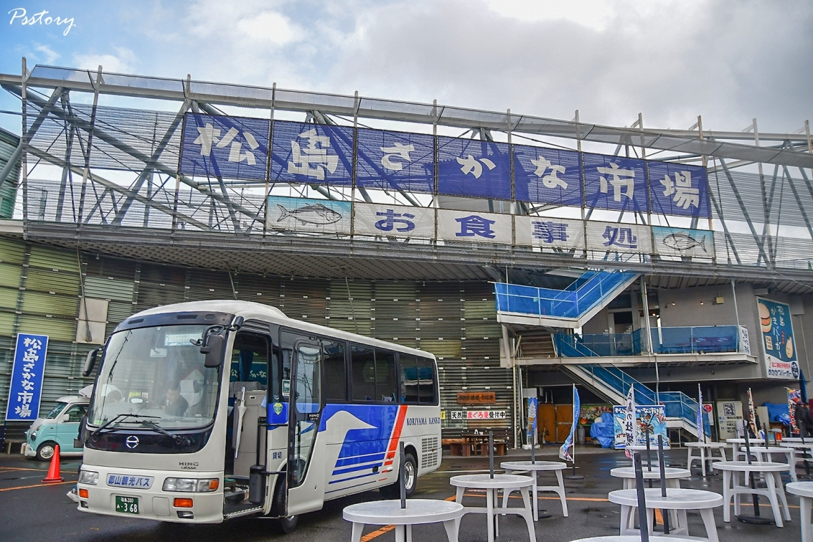 Sendai (519)