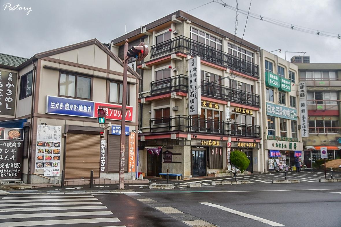 Sendai (527)