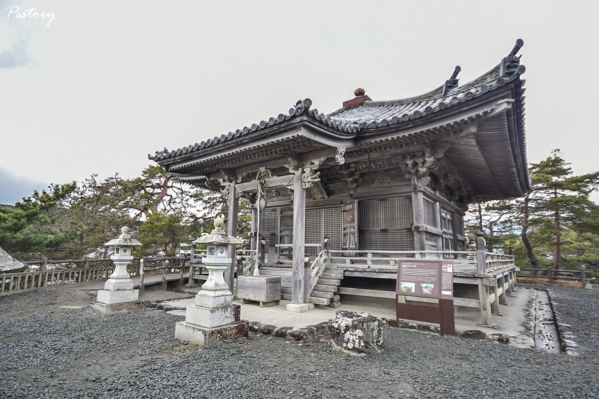 Sendai (536)