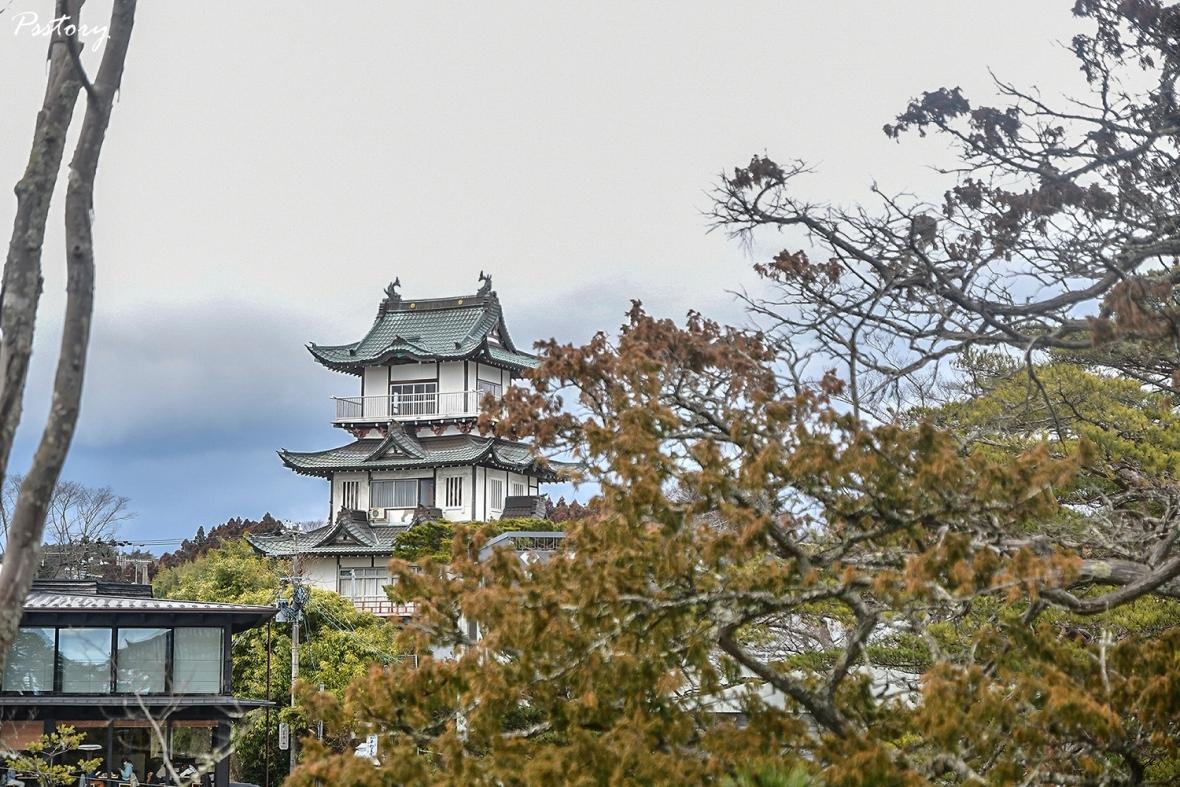 Sendai (539)