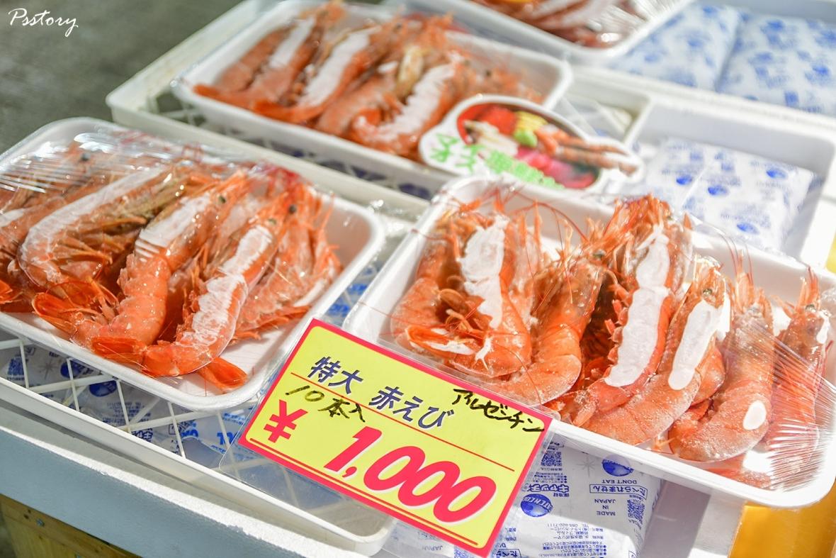 Sendai (564)