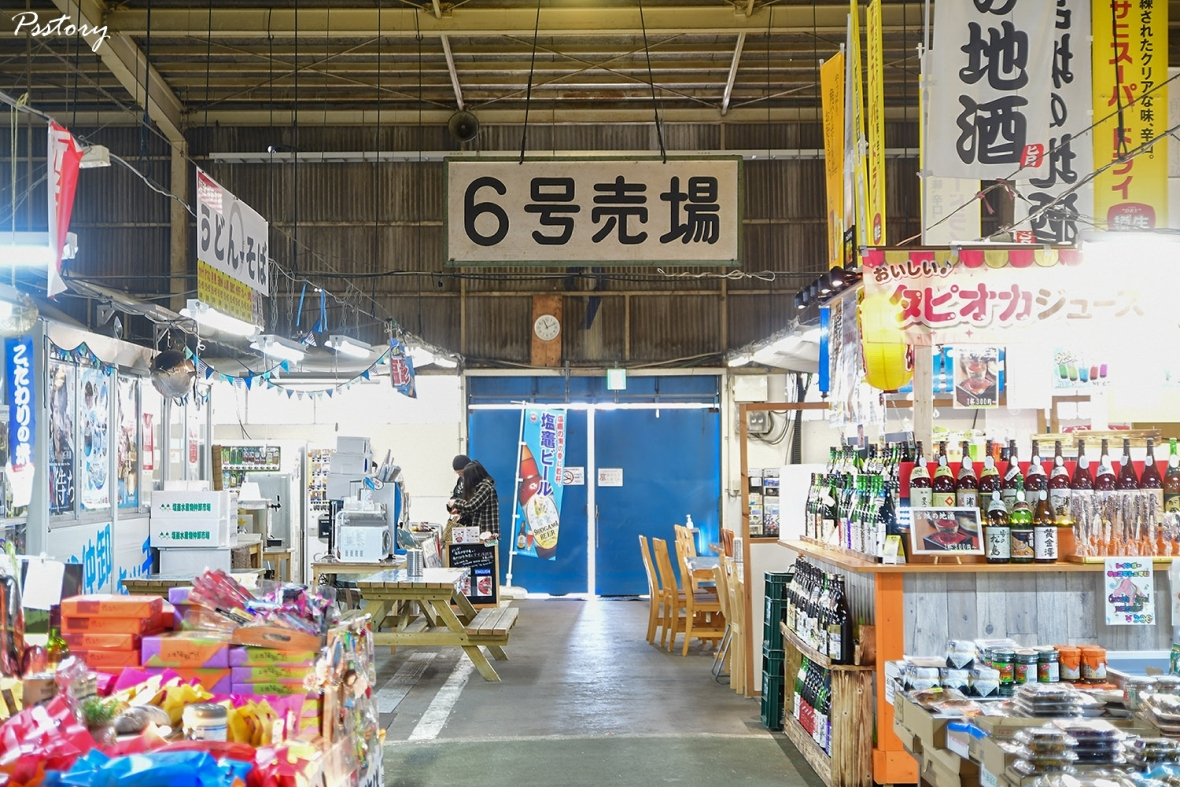 Sendai (568)