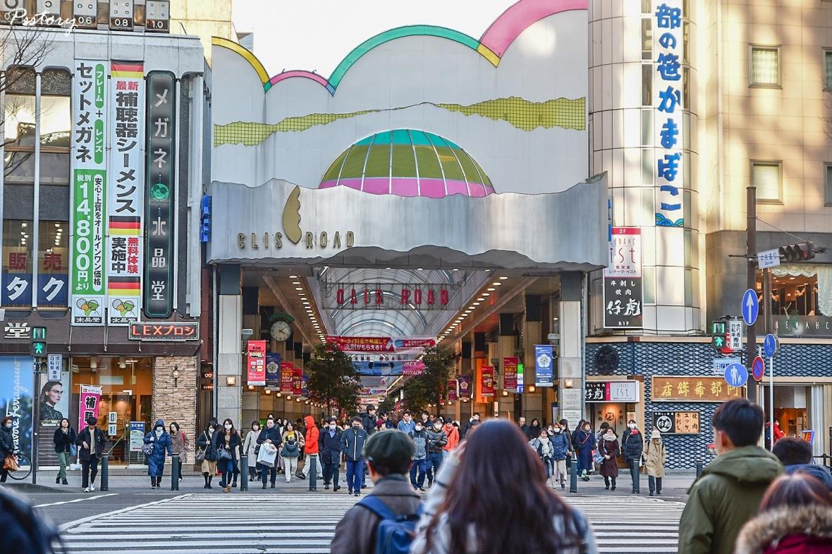 Sendai (598)