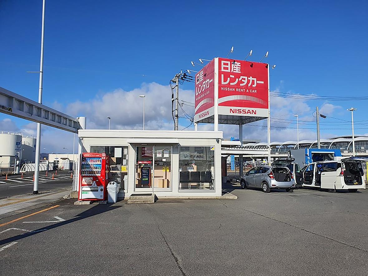 Sendai (9)