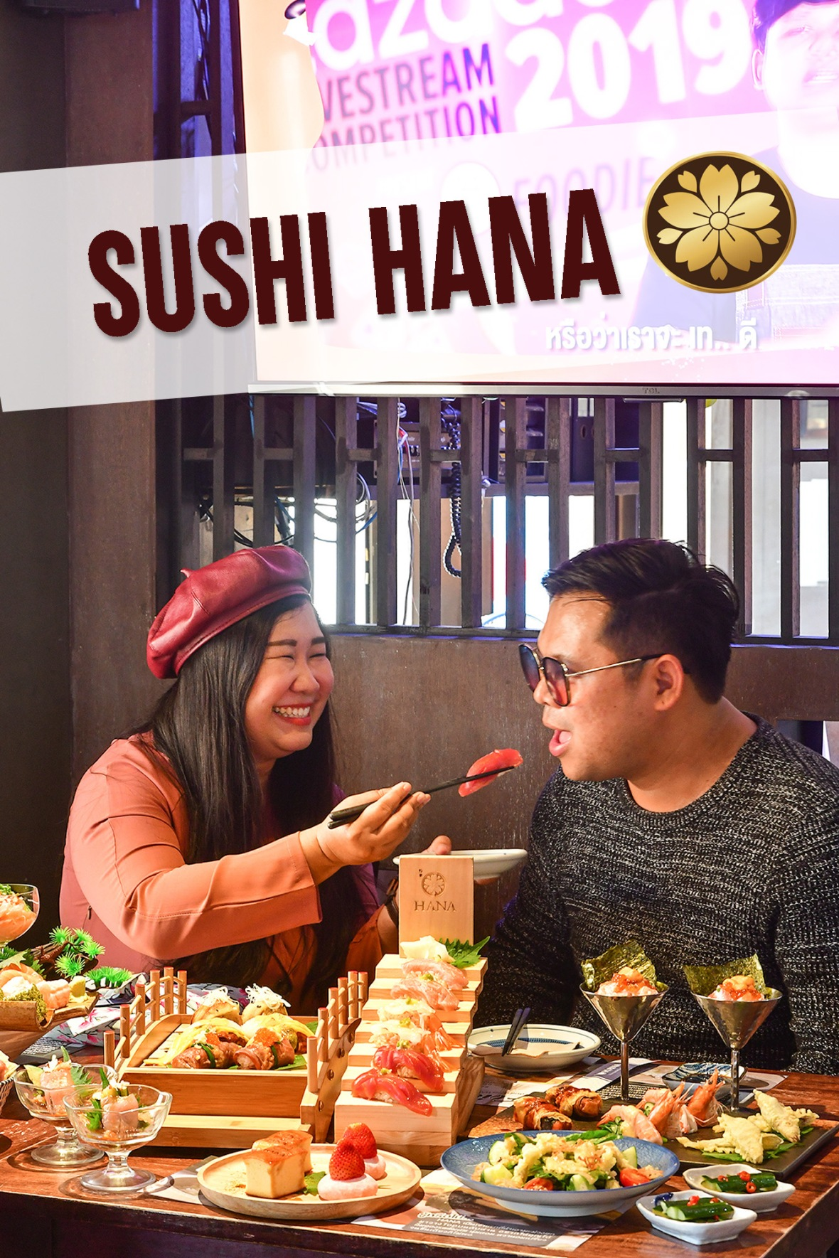 Sushi Hana (1)