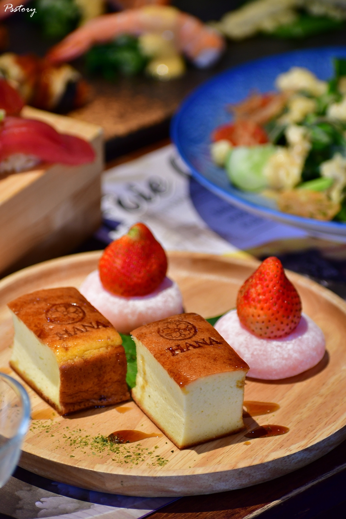 Sushi Hana (51)